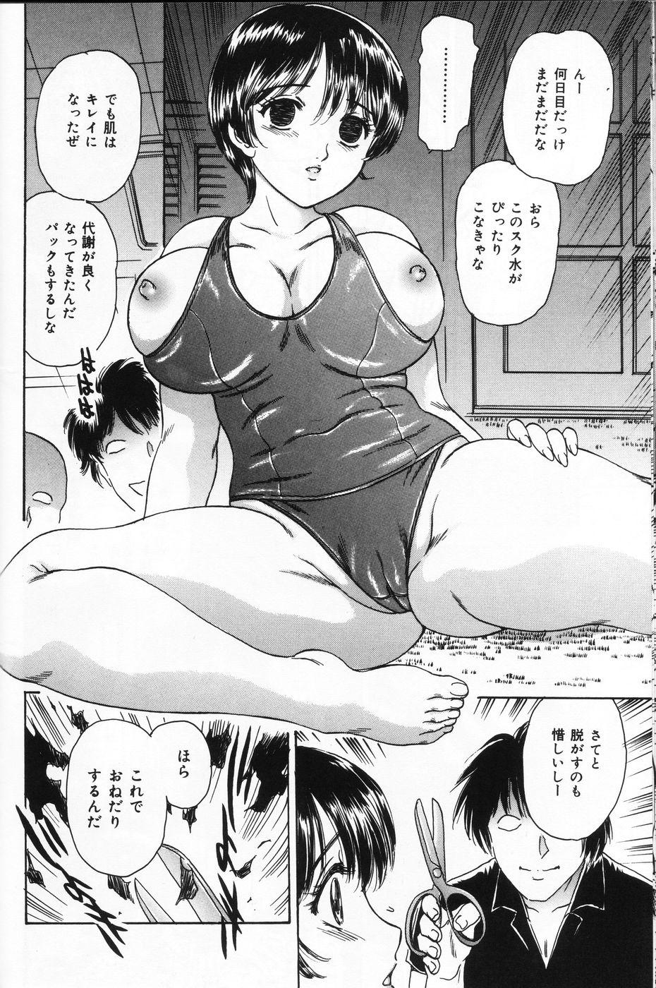 Shasei Kyouiku 105