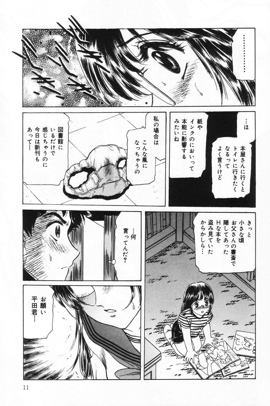 Shasei Kyouiku 10