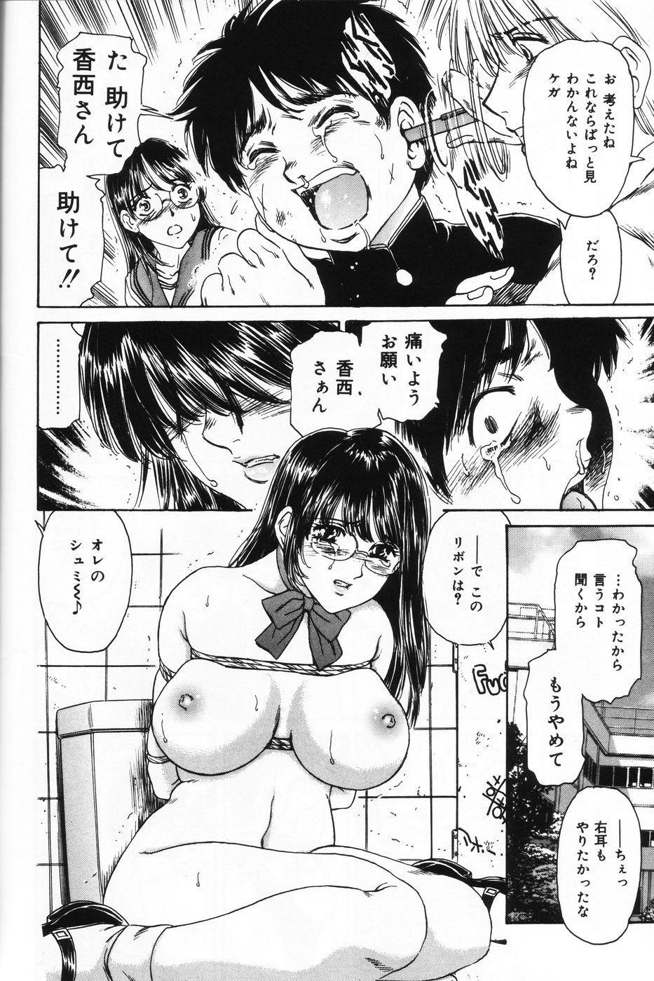 Shasei Kyouiku 117