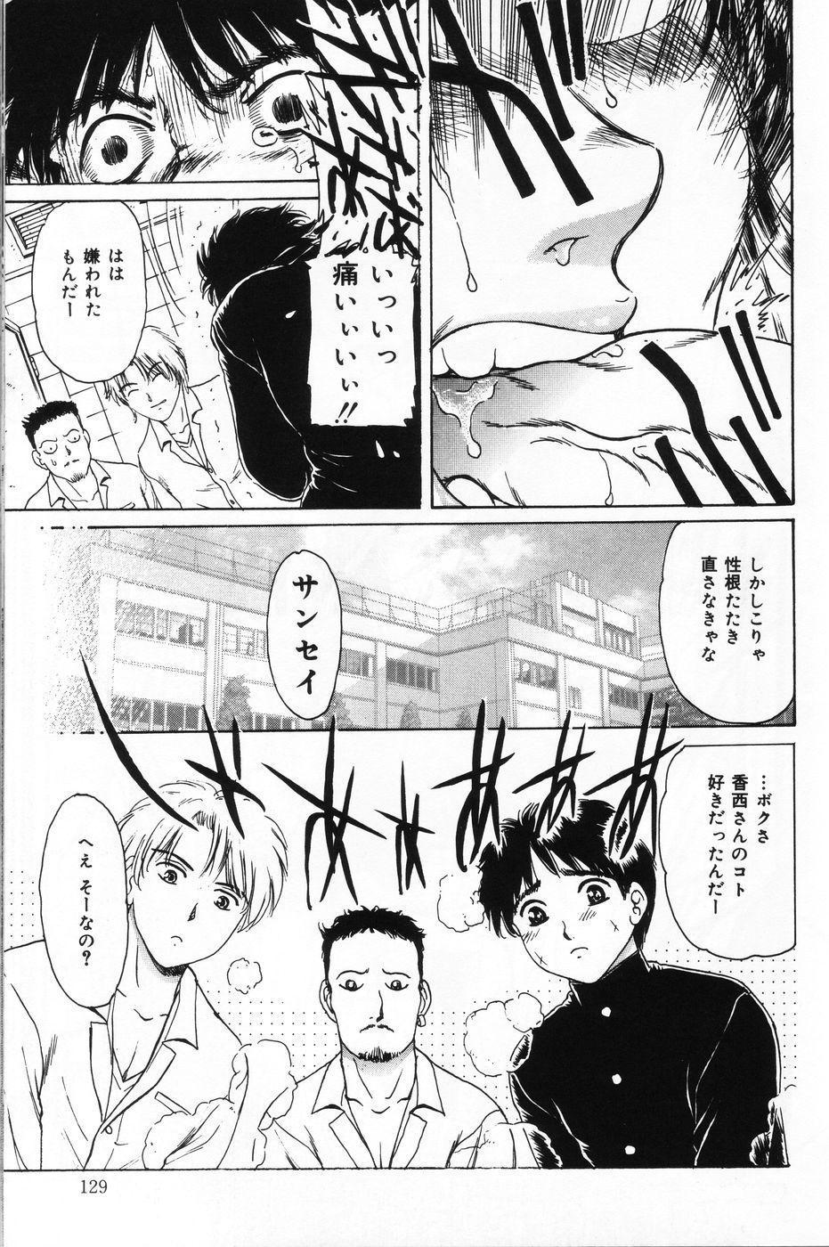 Shasei Kyouiku 128