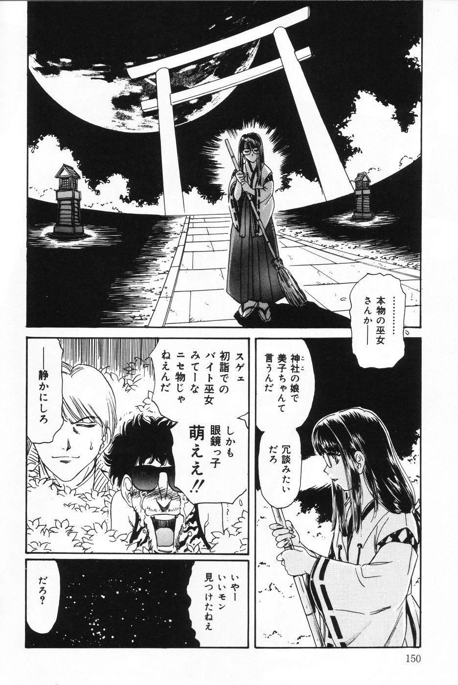 Shasei Kyouiku 149