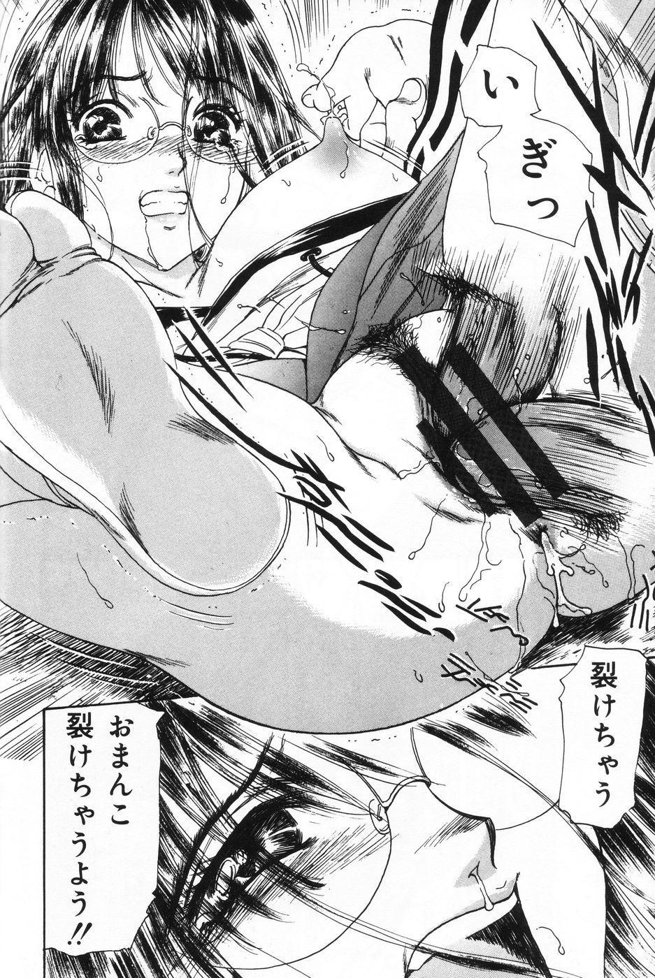 Shasei Kyouiku 161