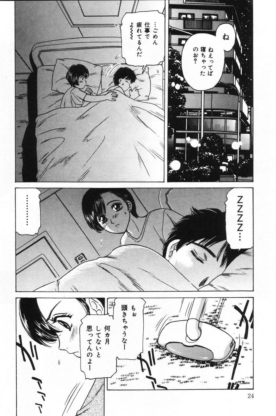 Shasei Kyouiku 23