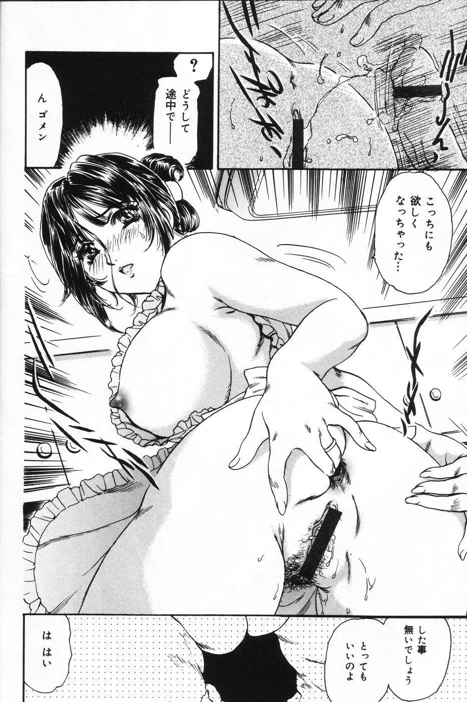 Shasei Kyouiku 89