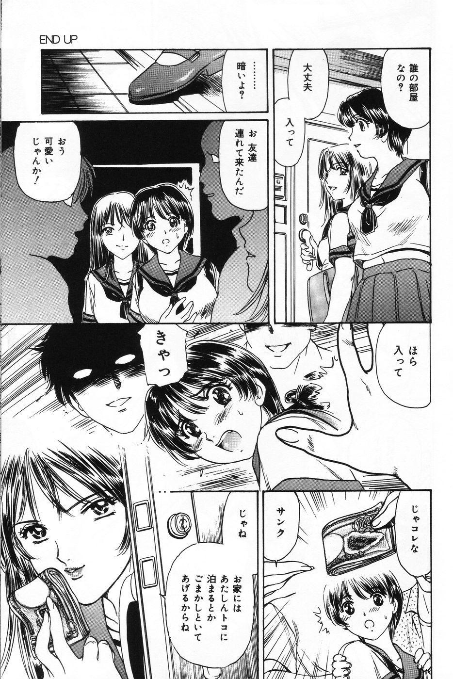 Shasei Kyouiku 96