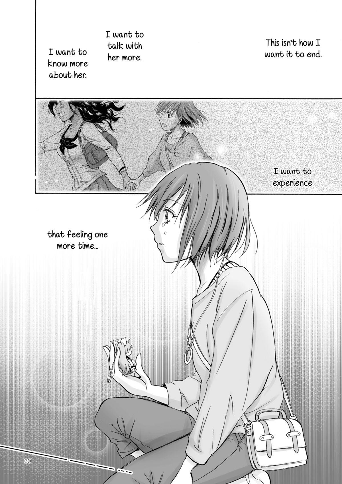 The sea, you, and the sun. ch1-3 29