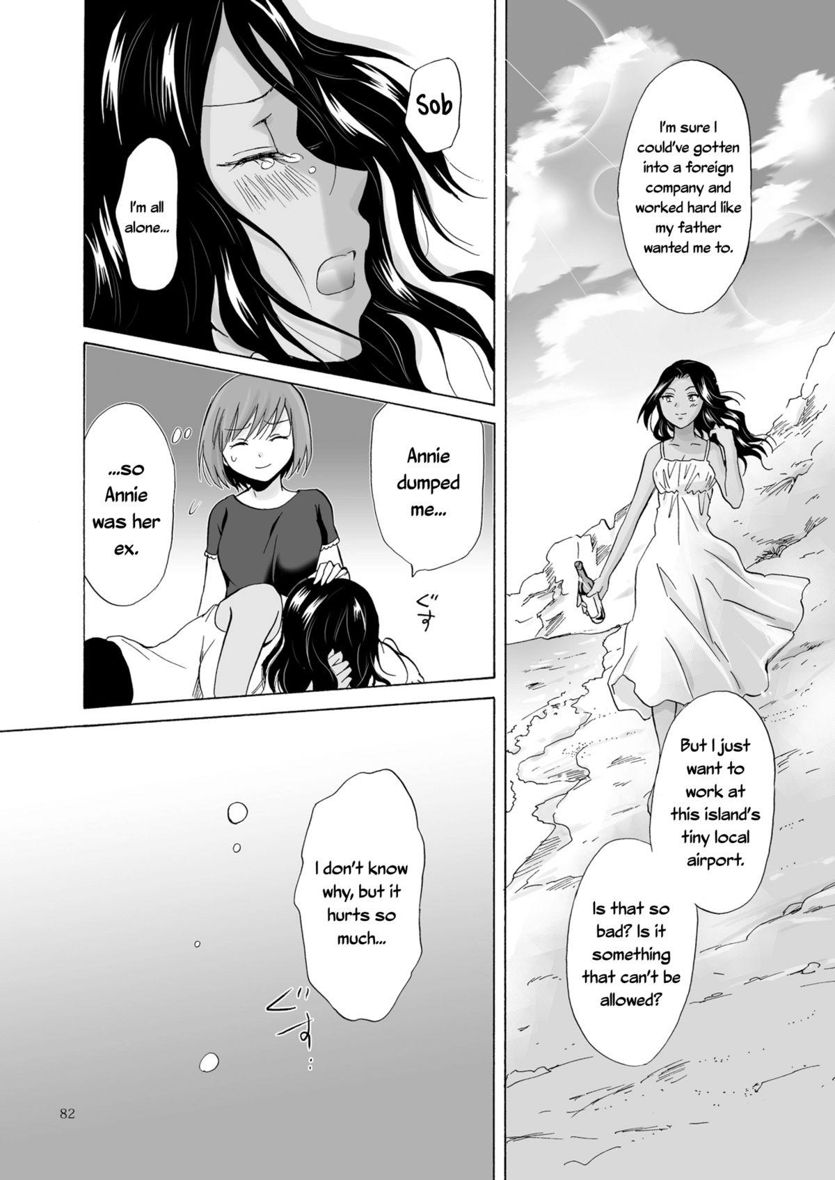 The sea, you, and the sun. ch1-3 81