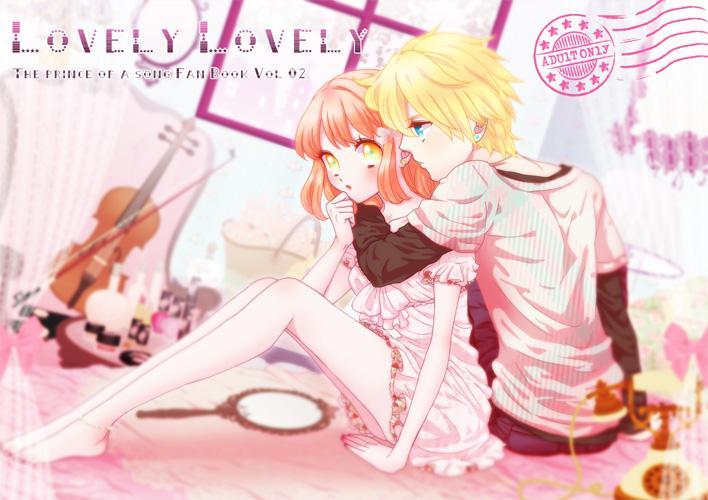 LOVELY LOVELY 0