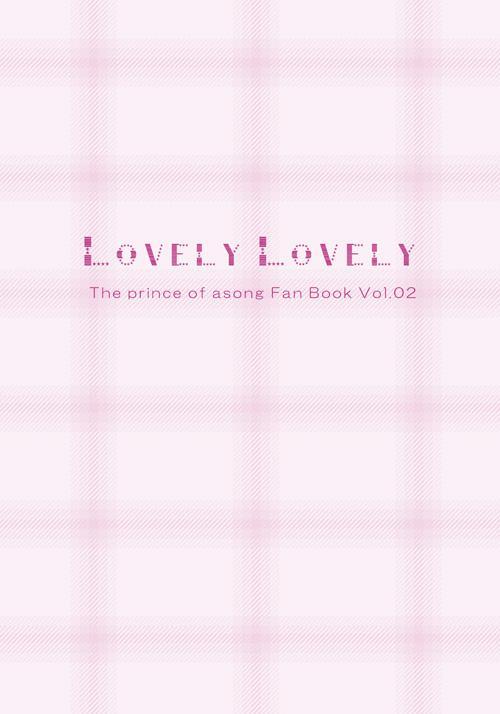 LOVELY LOVELY 10