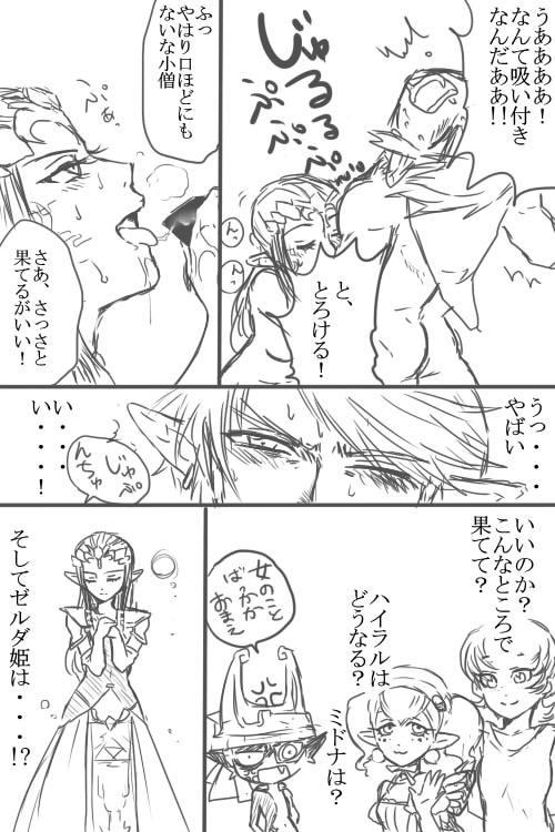 Zelda-san to Shoubu Shiyo! 6