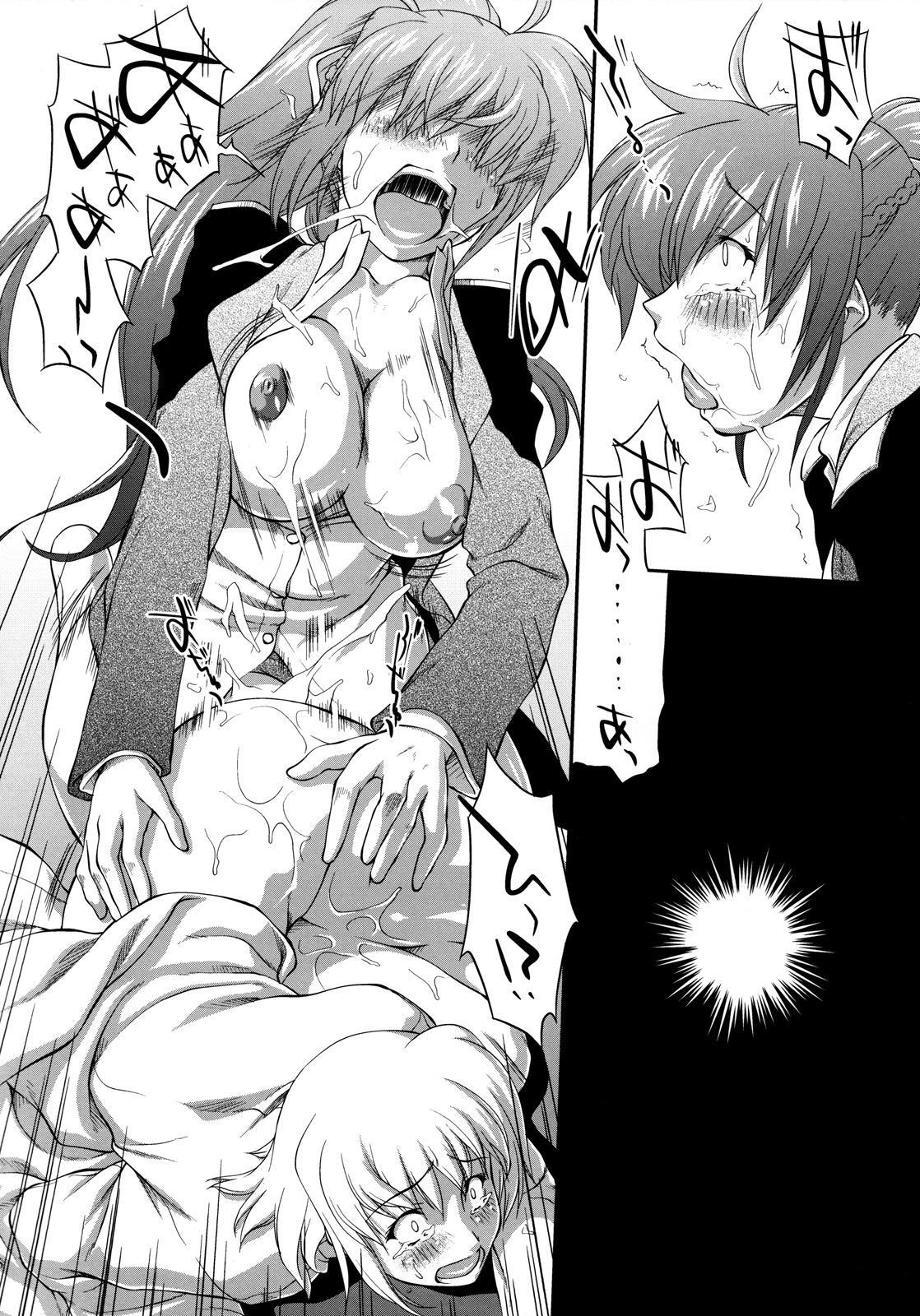 Skirt no Shita no Gekijou 14