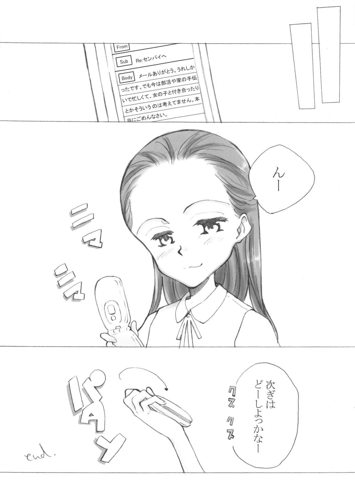 LIAR GIRL 9