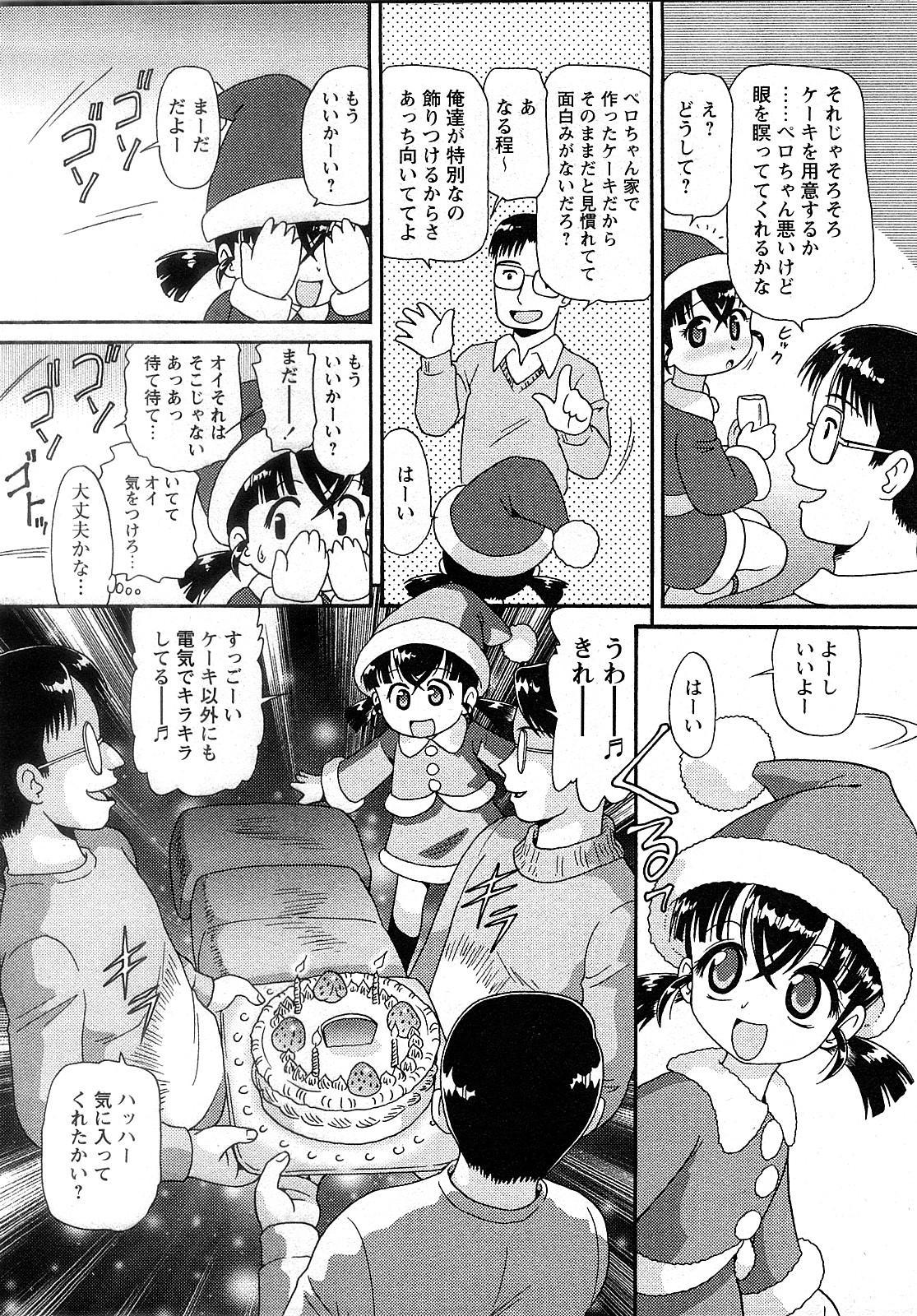 Comic MoeMax - Vol.009 32