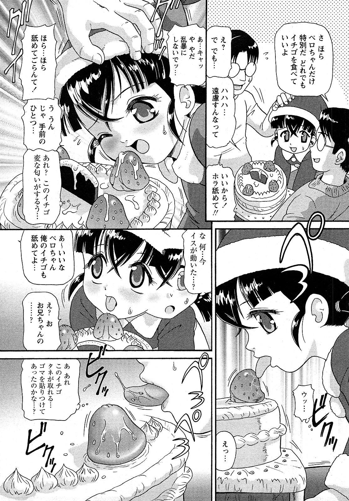 Comic MoeMax - Vol.009 35