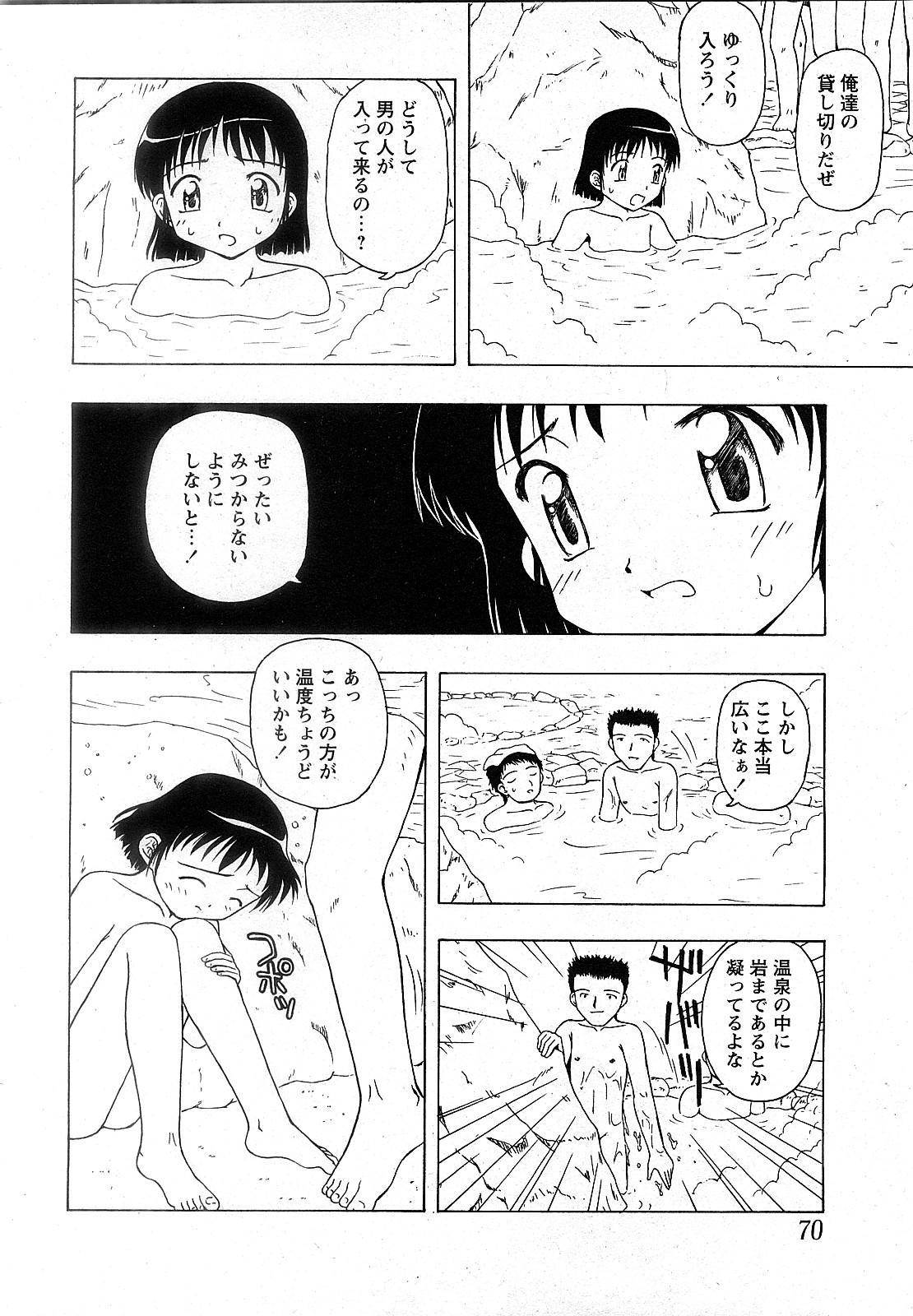 Comic MoeMax - Vol.009 66