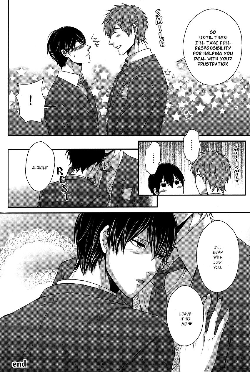 (C85) [Karaage Of The Year (Karaage Muchio)] Haru-chan wa Hoshigari Yokubari | Haru-chan Greed and Lust (Free!) [English] [Forgotten Gem Box] 27