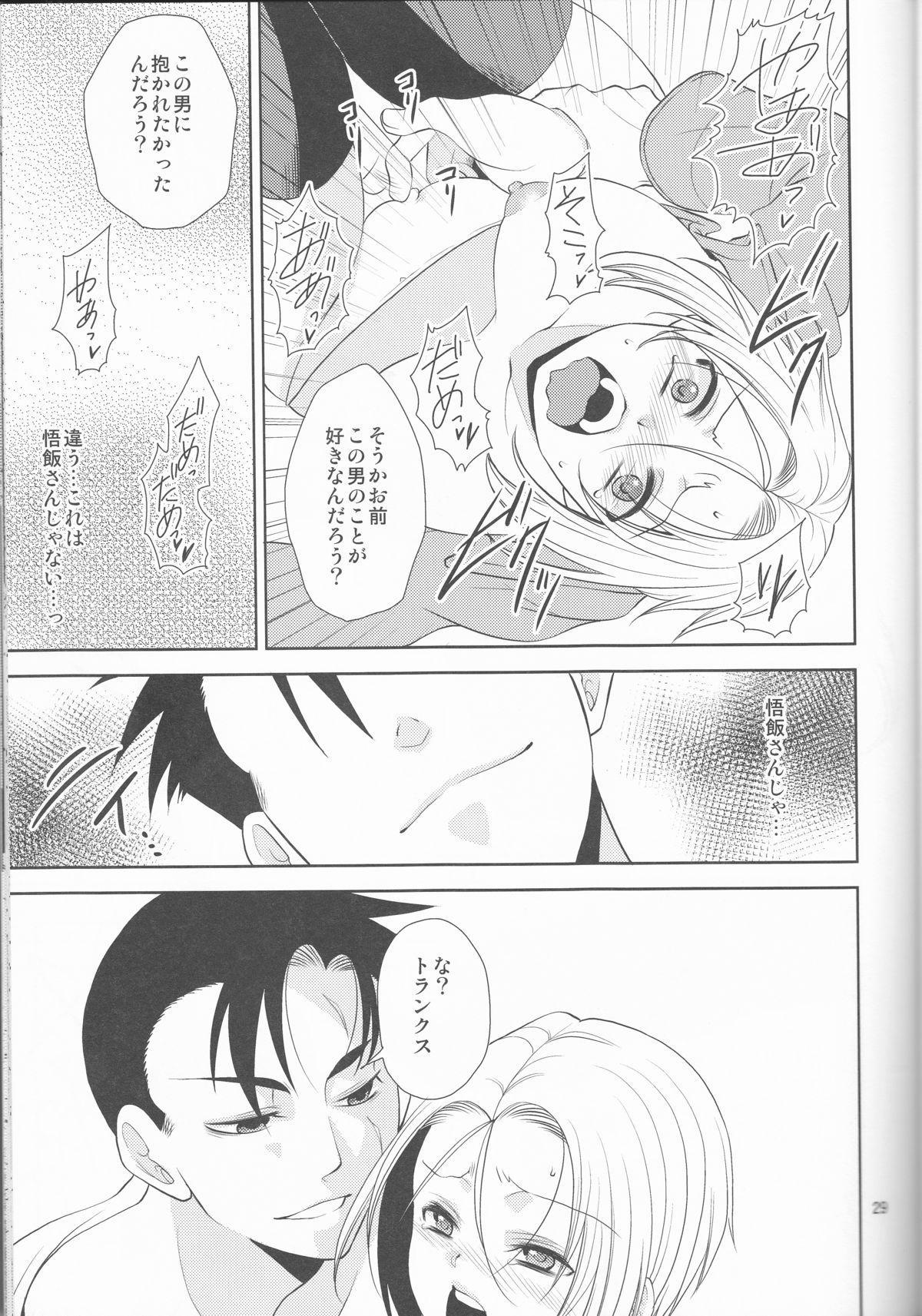 Soshite Boku wa Sono Suisen ni Miirareta. 28
