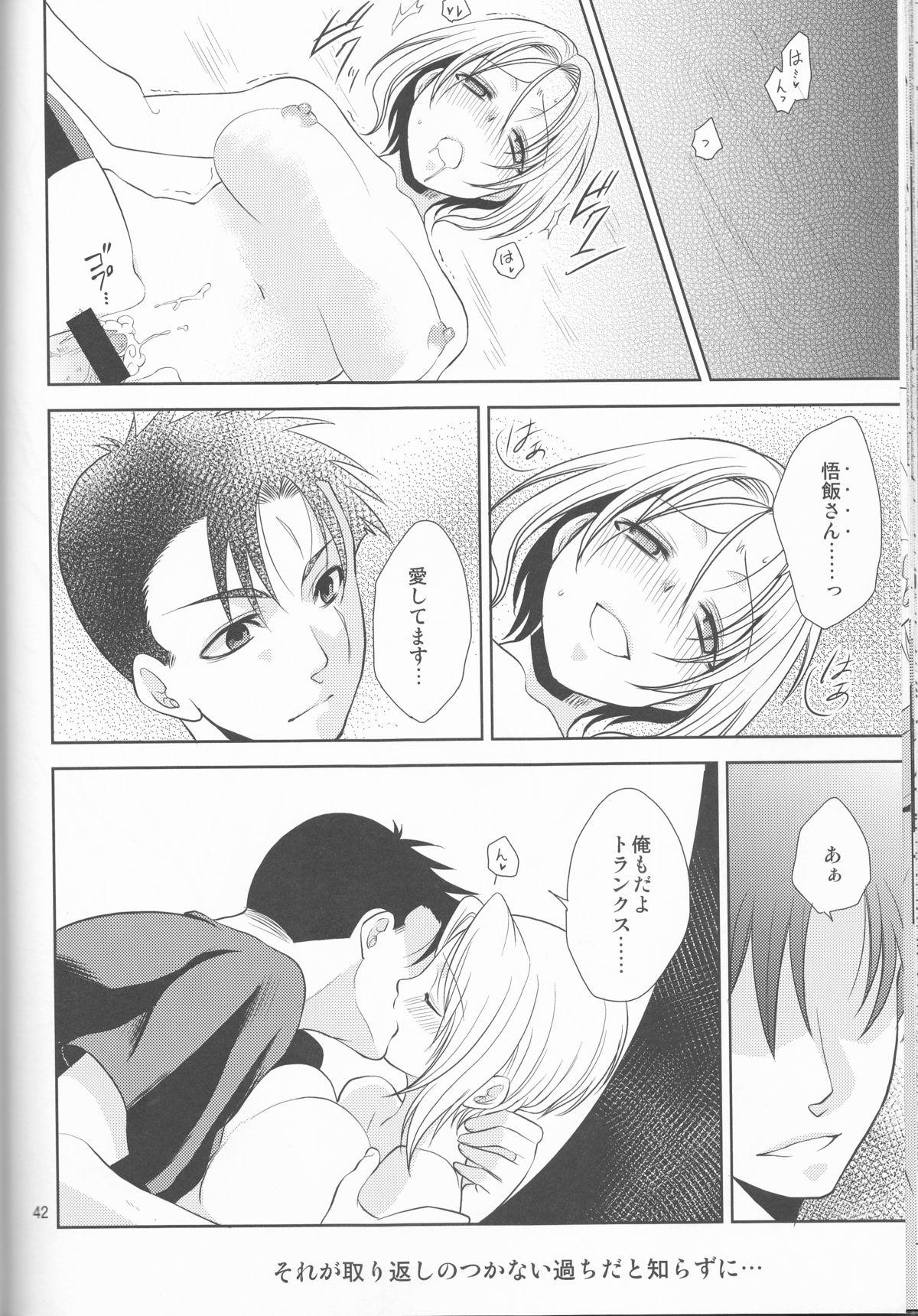 Soshite Boku wa Sono Suisen ni Miirareta. 41