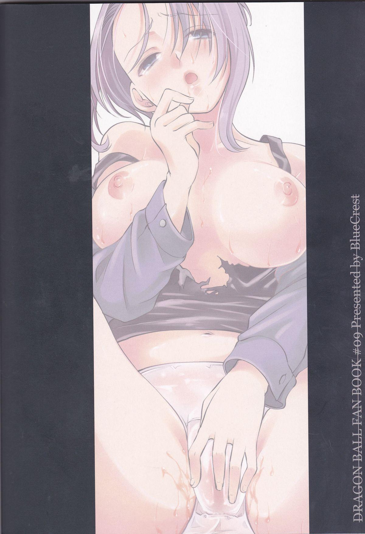 Soshite Boku wa Sono Suisen ni Miirareta. 44