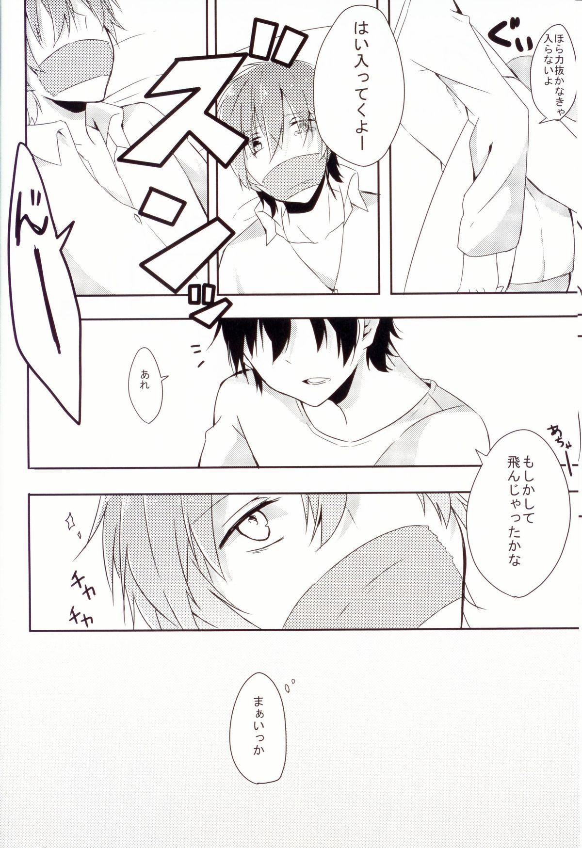 Makoto-chan o doro doro ni suru hon 8