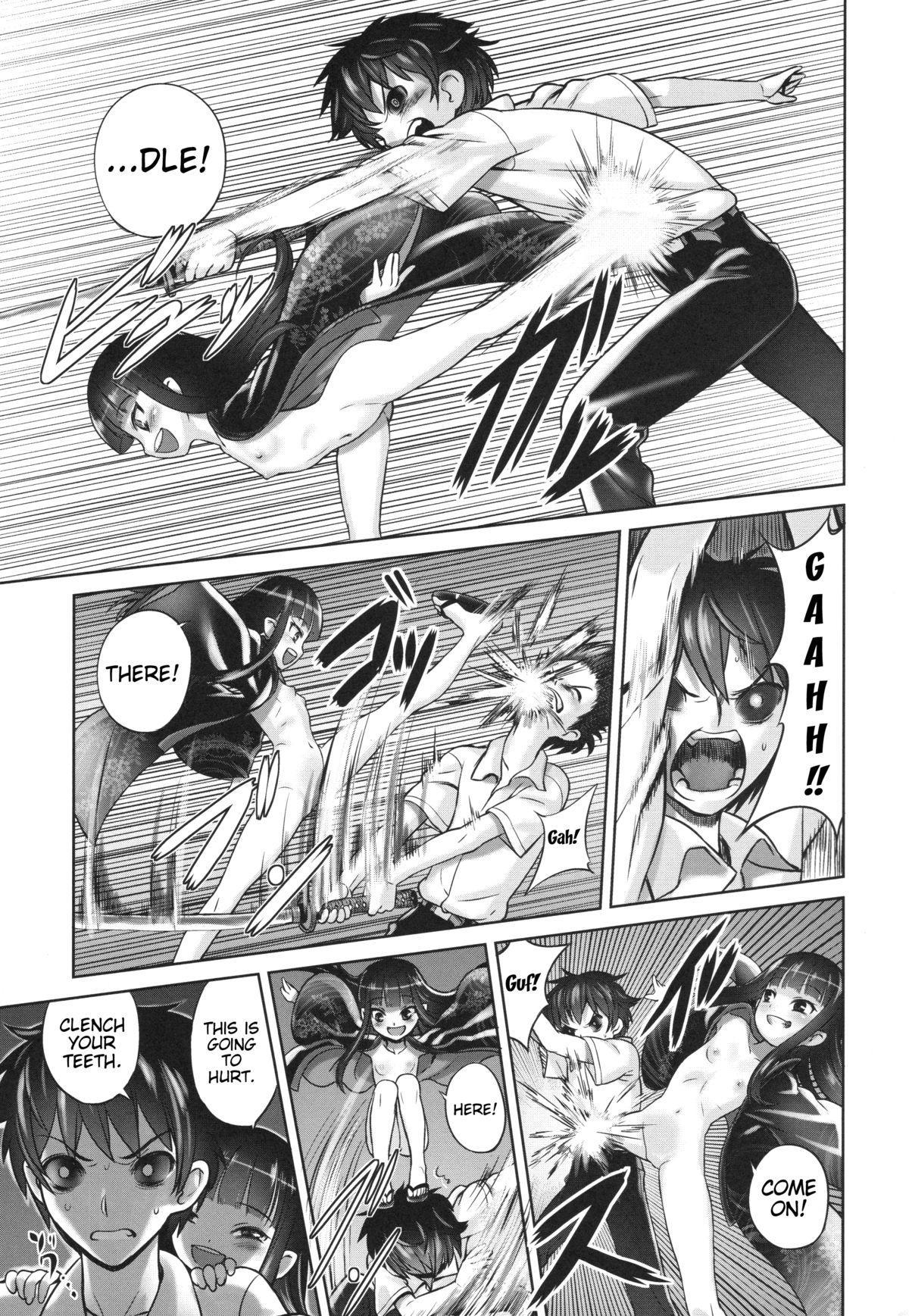 (C84) [774 House (774)] Suzuka-sama no Geboku   Suzuka-sama's Servant [English] [Trinity Translations Team] 17