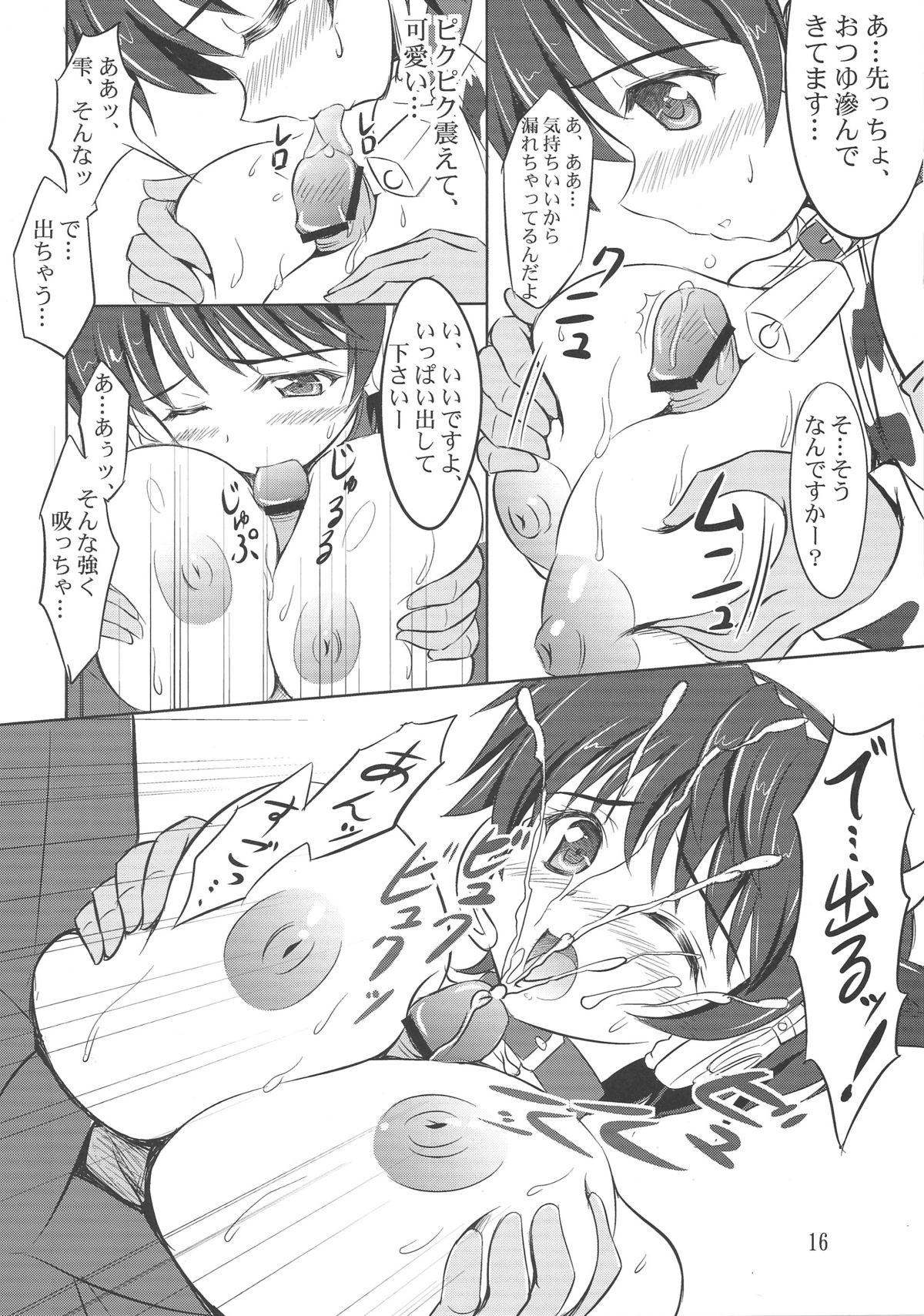 Oikawa no Oishii Shizuku 14
