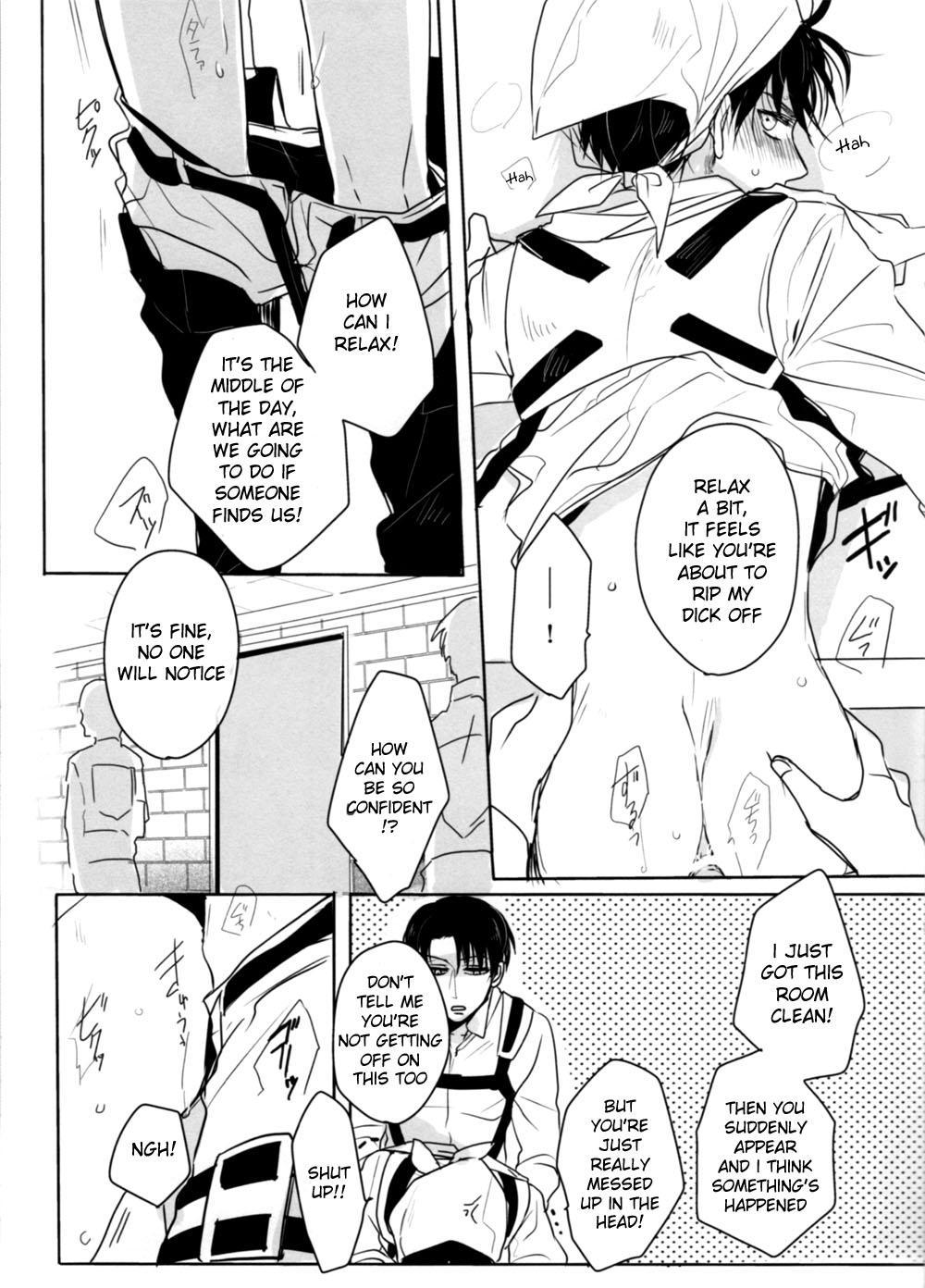 [Dictionary] O-souji Eren-kun to Levi-san (Shingeki no Kyojin) [English] (Moy Moe Scanlations) 5