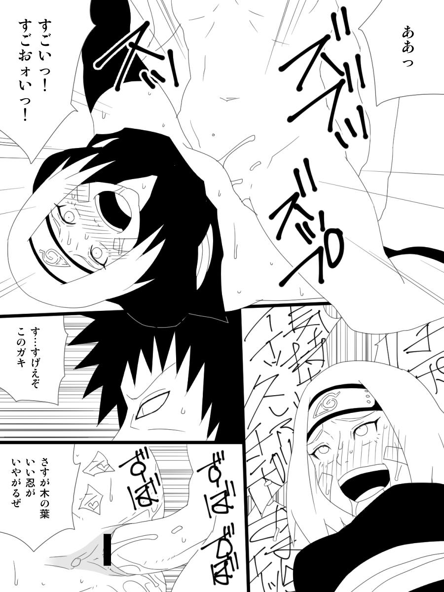 Nohara Rin Gaiden - Senjou no Girl's Life 4