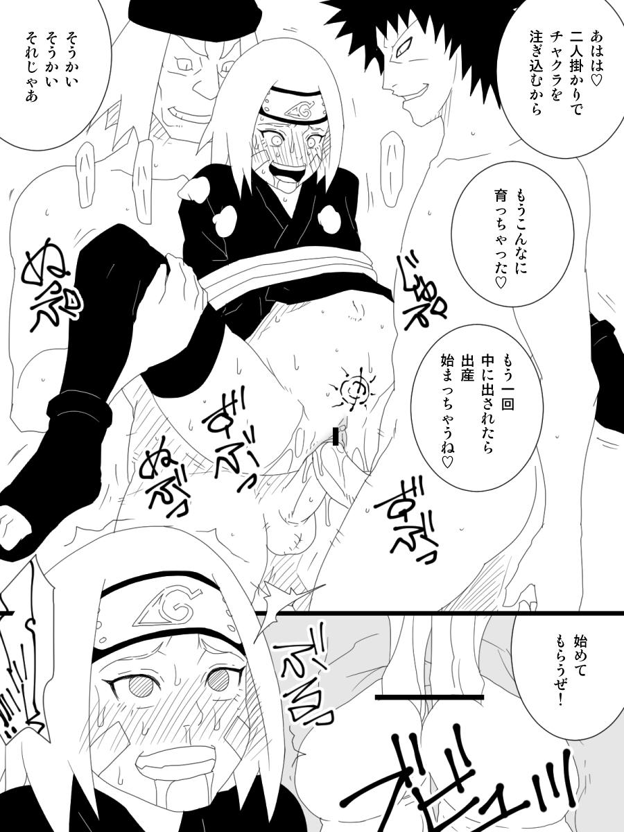 Nohara Rin Gaiden - Senjou no Girl's Life 8
