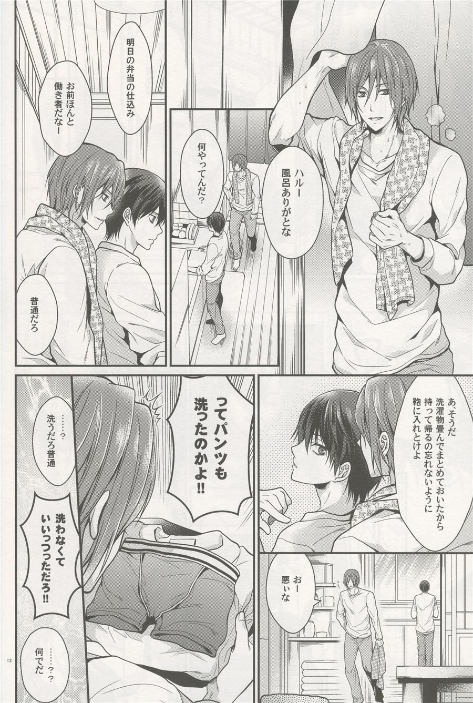 Aitsu no Yome Skill ga Takasugirundaga. 10