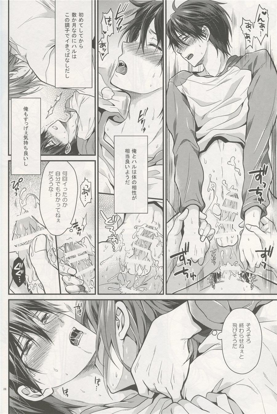 Aitsu no Yome Skill ga Takasugirundaga. 26