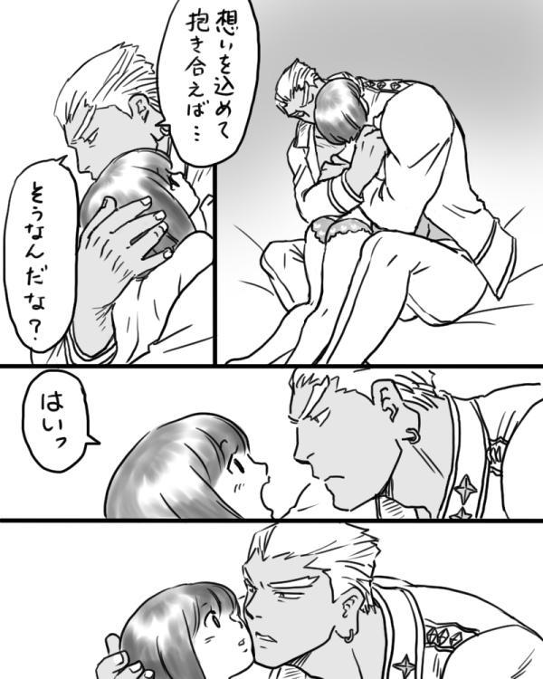 Rakugaki Mako 5 11