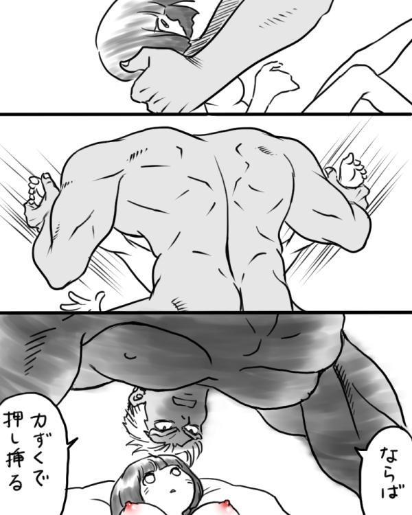 Rakugaki Mako 5 22