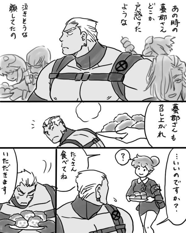 Rakugaki Mako 5 3