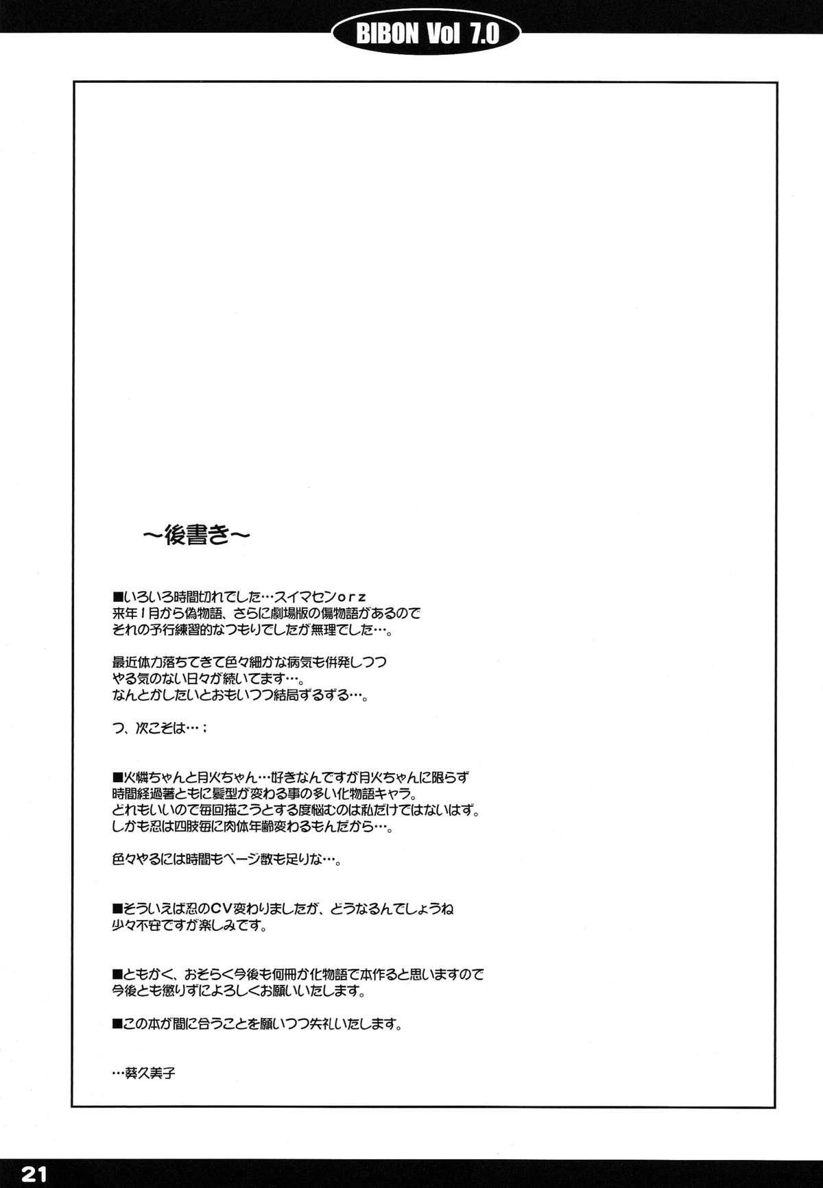 BIBON Vol 7.0 20