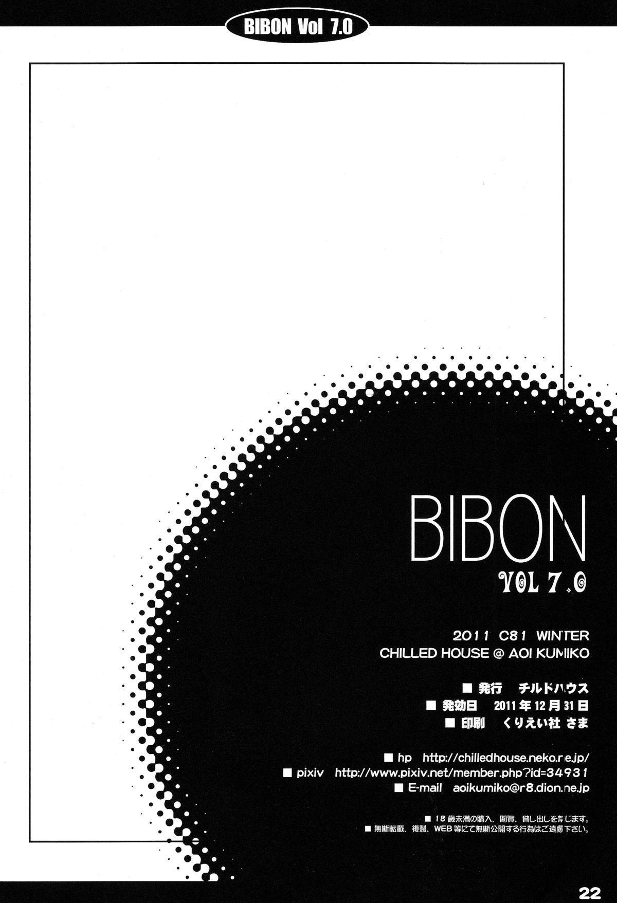 BIBON Vol 7.0 21