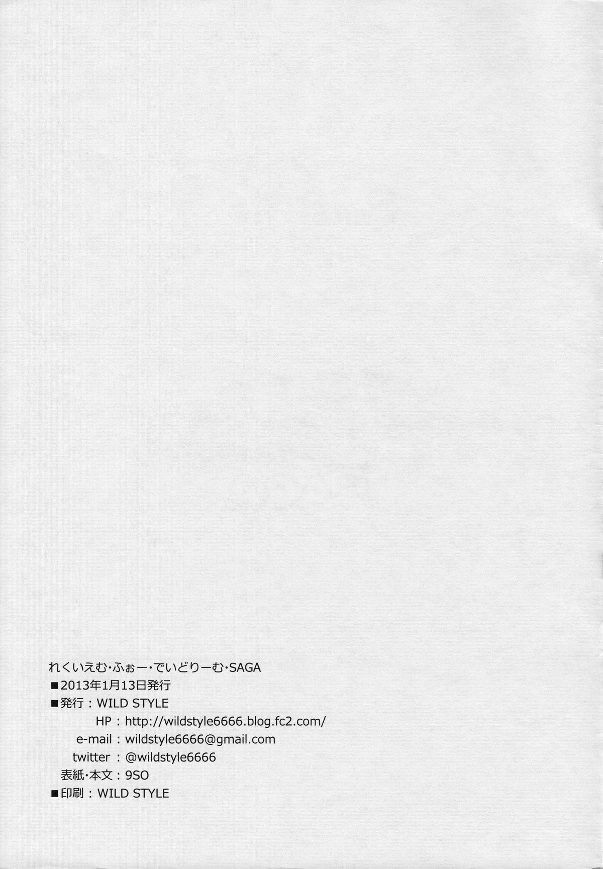 Requiem For Daydream SAGA 9