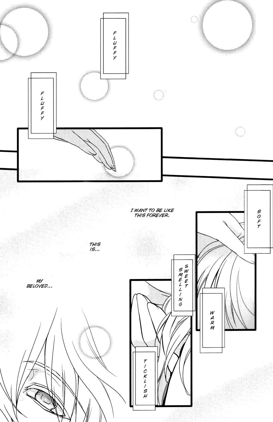 Kanri Fujuubun | Inadequate Management 3