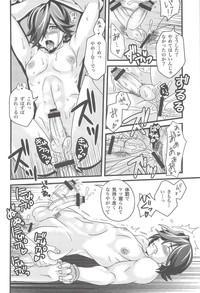 Kirokusaisei 8