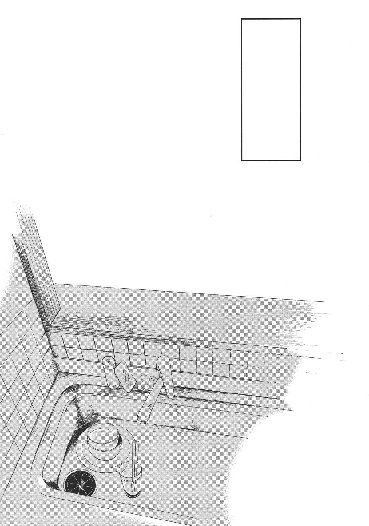Kanojo no Pet Jinsei 4 4