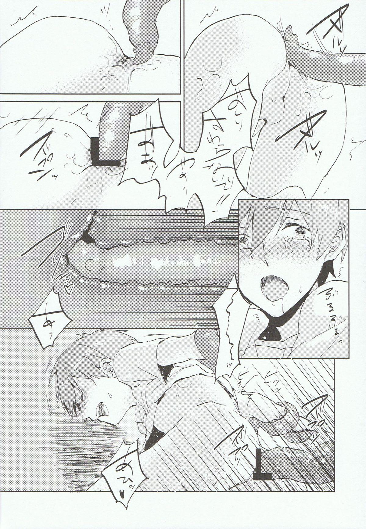 Kare ga Umi wo Kirai na Riyuu 14