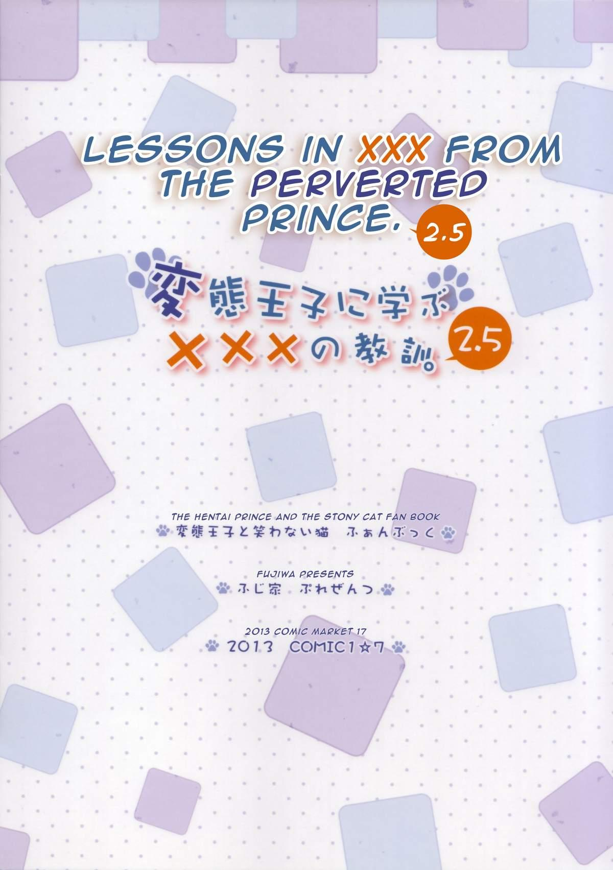 Hentai Ouji ni Manabu xxx no Kyoukun. 2.5 13