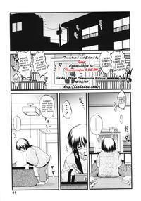 Gozen Ichiji no Takujisho | Early Morning Nursery 0