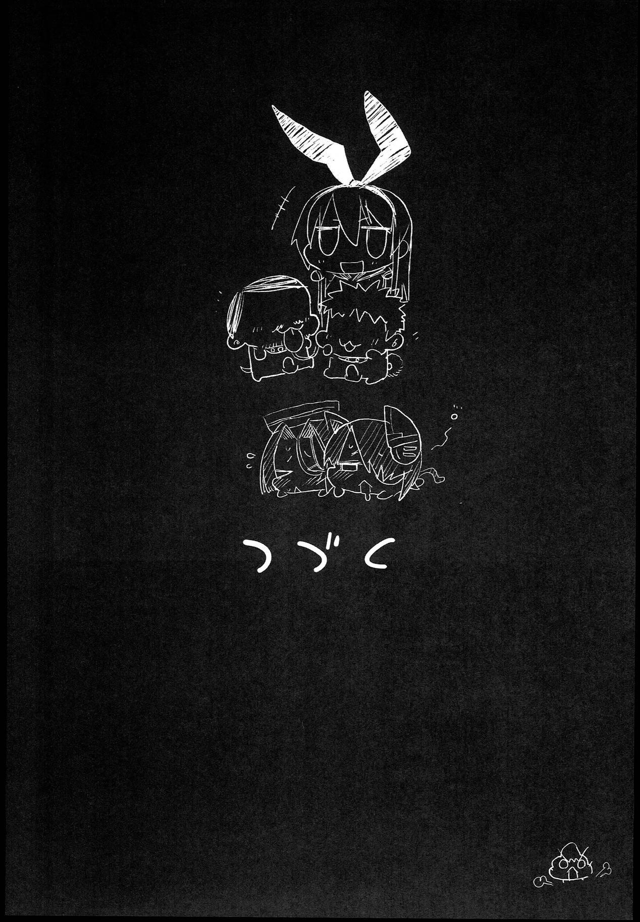 Akuochi Shimakaze 3 32
