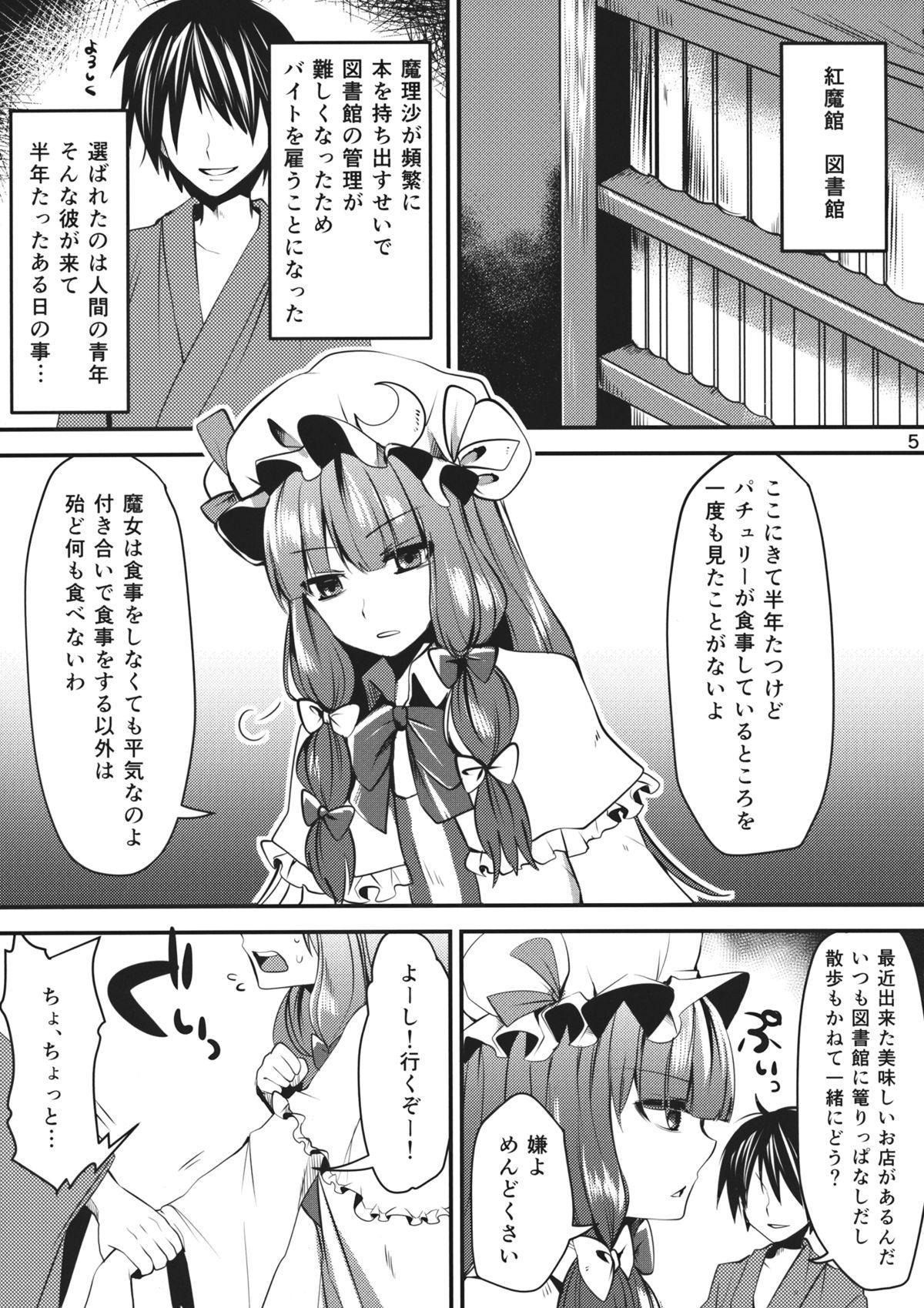 Ippai Taberu Kimi ga Suki 3