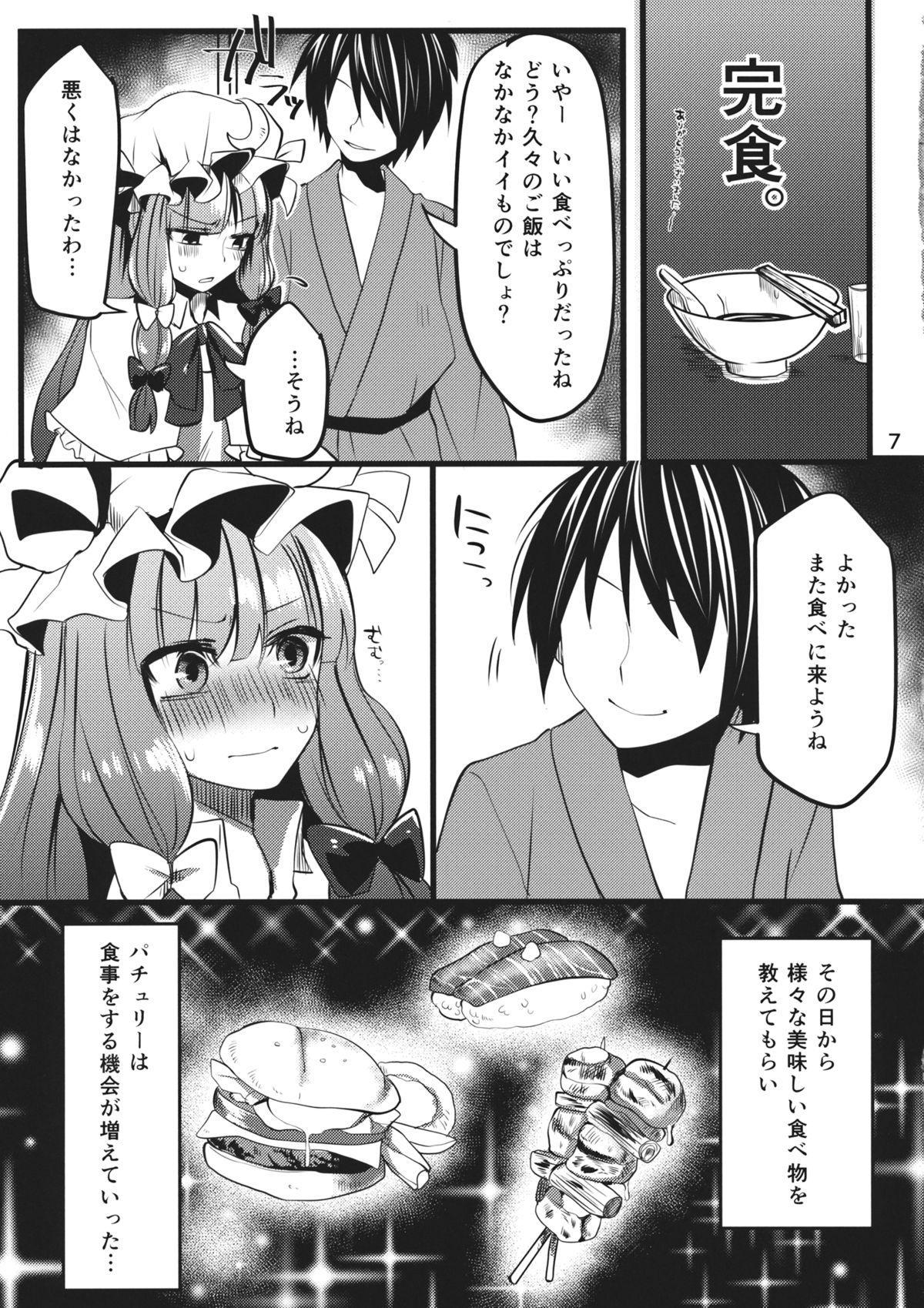 Ippai Taberu Kimi ga Suki 5