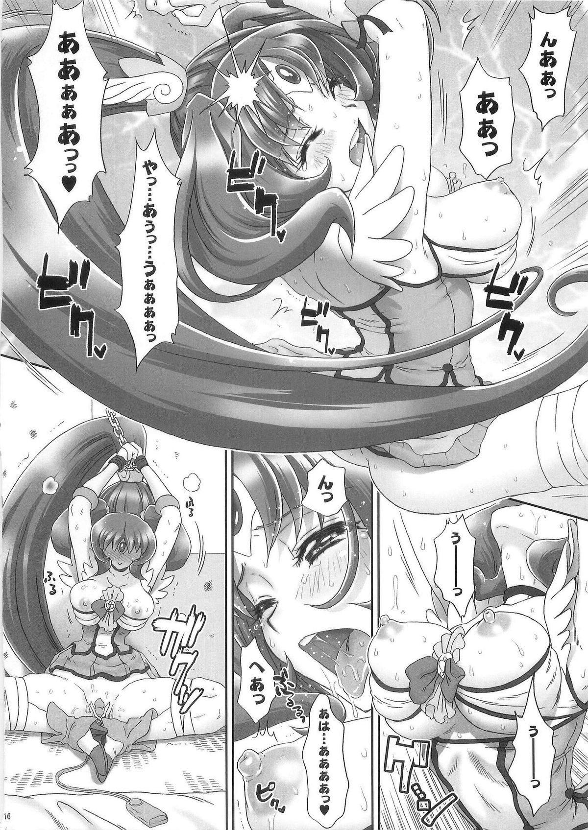 Nao-chan de Asobou 3 15