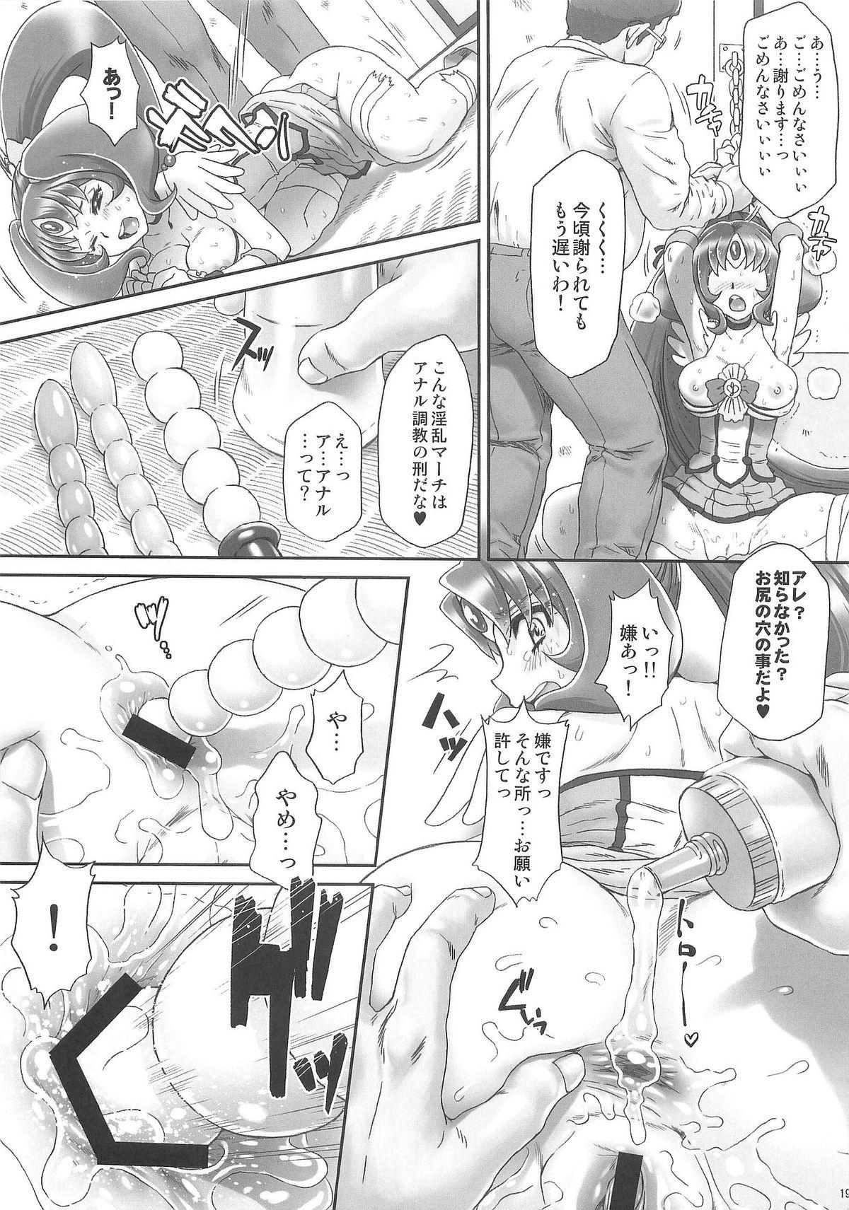 Nao-chan de Asobou 3 18