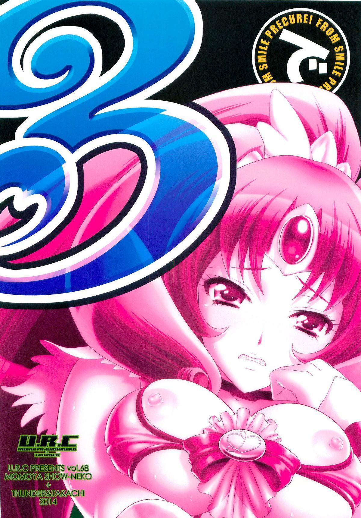 Nao-chan de Asobou 3 1