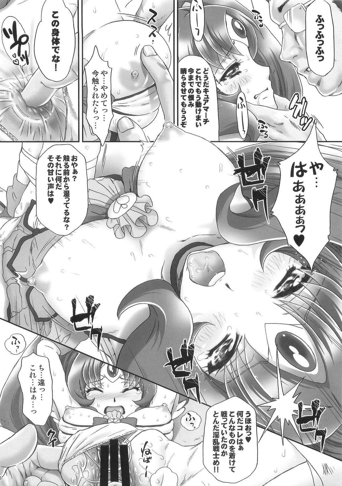 Nao-chan de Asobou 3 7